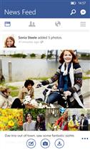 دانلود برنامه فیسبوک ویندوز فون