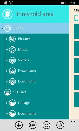 دانلود نرم افزار Media Explorer برای ویندوز فون