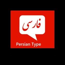 دانلود برنامه PersianType برای ویندوز فون