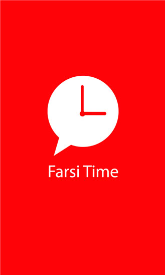 دانلود نرم افزار ساعت گویا Farsi Time برای ویندوز فون