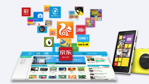 آموزش نصب بازی و نرم افزار کرک شده ویندوز فون