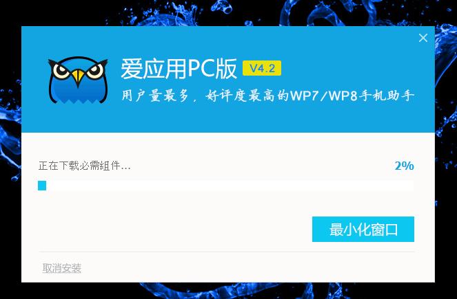 کرک-app2