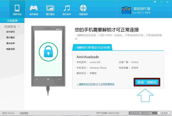 کرک-app3