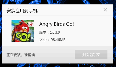 کرک-app7