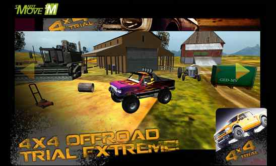 اتومبیل رانی حرفه ای با بازی ویندوز فون OffroadTrialExtreme