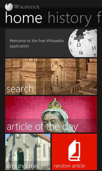 دانلود برنامه Wikipedia برای ویندوز فون