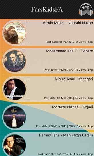 دانلود برنامه ایرانی DL Music برای ویندوز فون