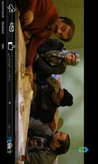 تماشای شبکه های دیجیتال با برنامه Iran TV برای ویندوز فون