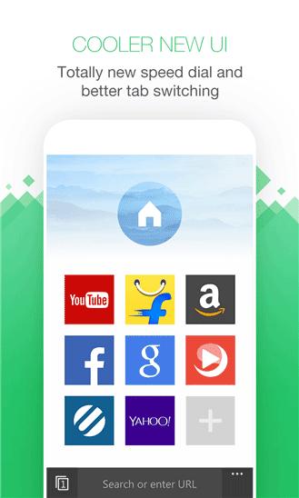 دانلود نرم افزار مرورگر ویندوز فون UC Browser