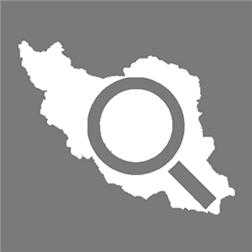 برنامه ایرانی شهریاب برای ویندوز فون
