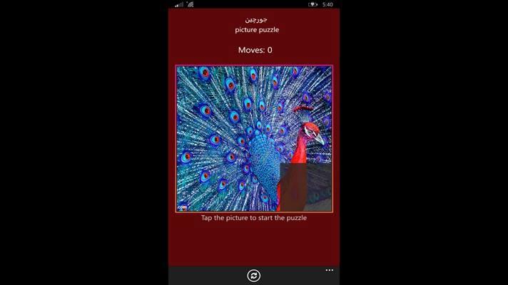 دانلود بازی زیبای جورچین برای ویندوز فون