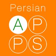 دانلود برنامه ایرانی Persian Apps برای ویندوز فون