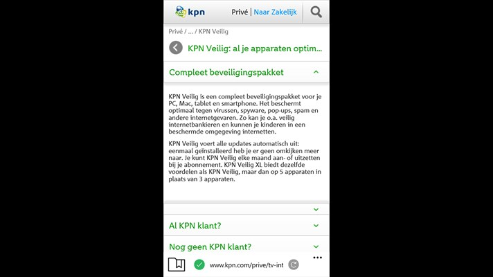 دانلود آنتی ویروس KPN Veilig برای ویندوز فون