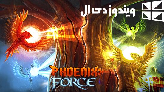 دانلود بازی نیروی ققنوس Phoenix Force برای ویندوز فون