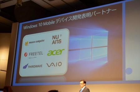 لیست شرکای تجاری مایکروسافت در زمینه ویندوز ۱۰ موبایل