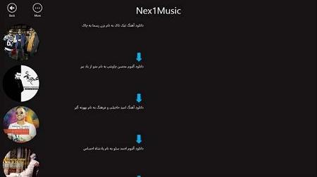 دانلود نرم افزار DL Music نسخه دو برای ویندوزفون
