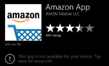 آمازون در تاریخ ۲۵ جولای نرم افزار ویندوز فونی خود را بازنشسته می کند
