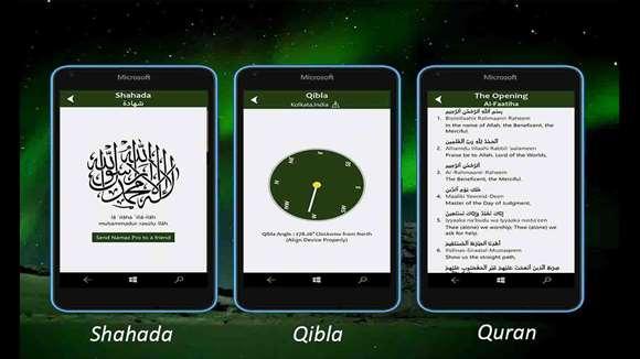 نرم افزار مذهبی Namaz Pro بروز رسانی شد